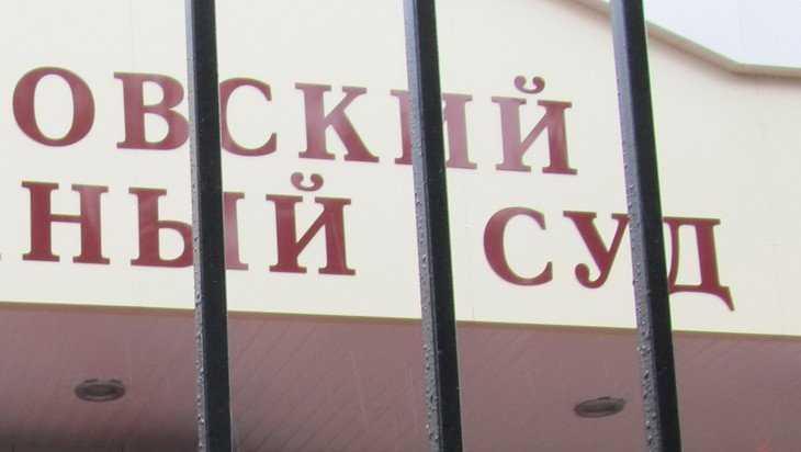Открылись вакансии председателей Дятьковского и Севского районных судов
