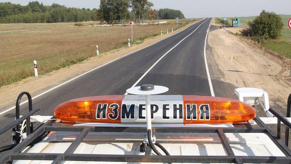 Дорожный фонд Брянской области превысил рекордную отметку