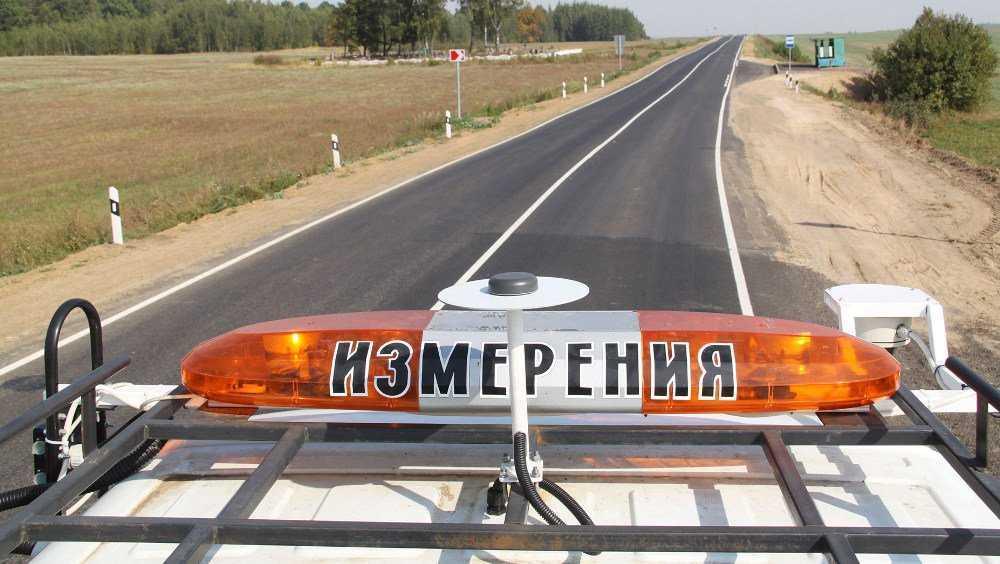 Отремонтированную брянскую дорогу проверила лаборатория на колесах