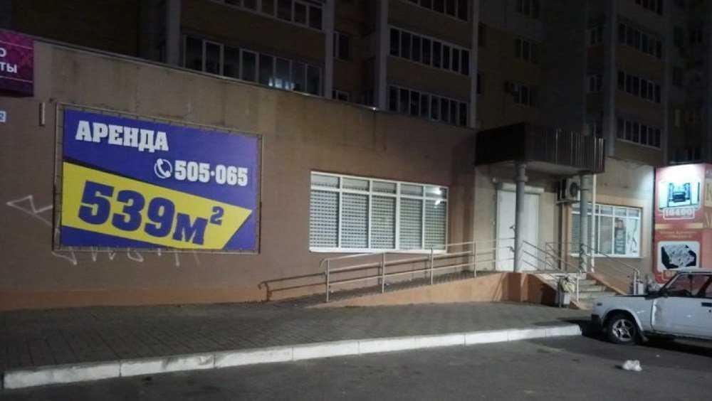 В Брянске начали закрываться супермаркеты «Варяг»