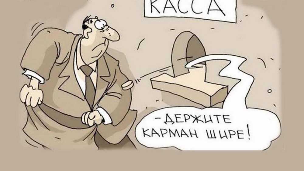 Суд заставил брянскую фирму выплатить работникам около 2 млн рублей