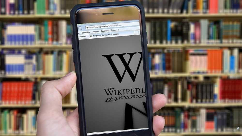 В России создадут аналог «Википедии» за 2 миллиарда рублей