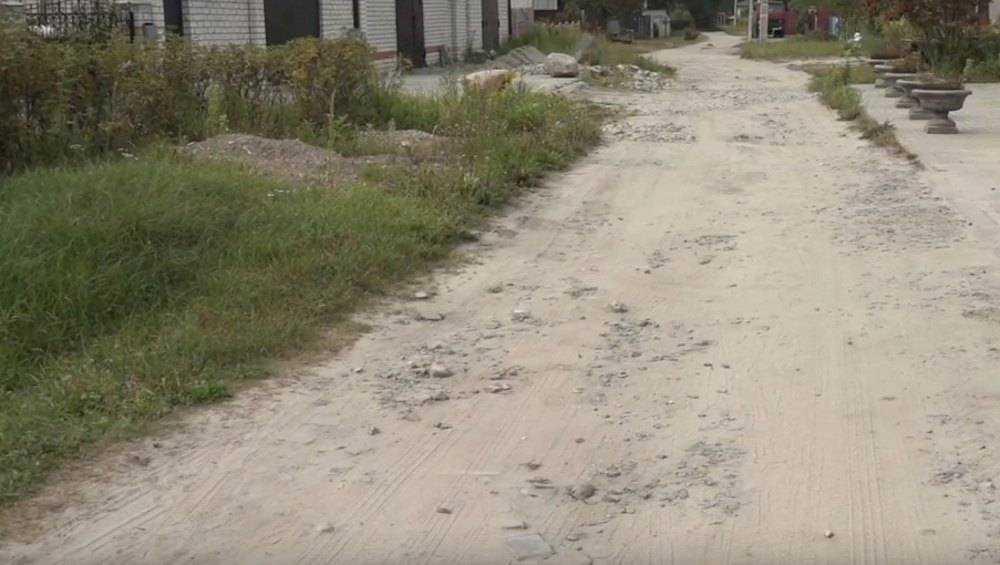 Забытый участок Западной улицы в Брянске мэр обещал посыпать крошкой