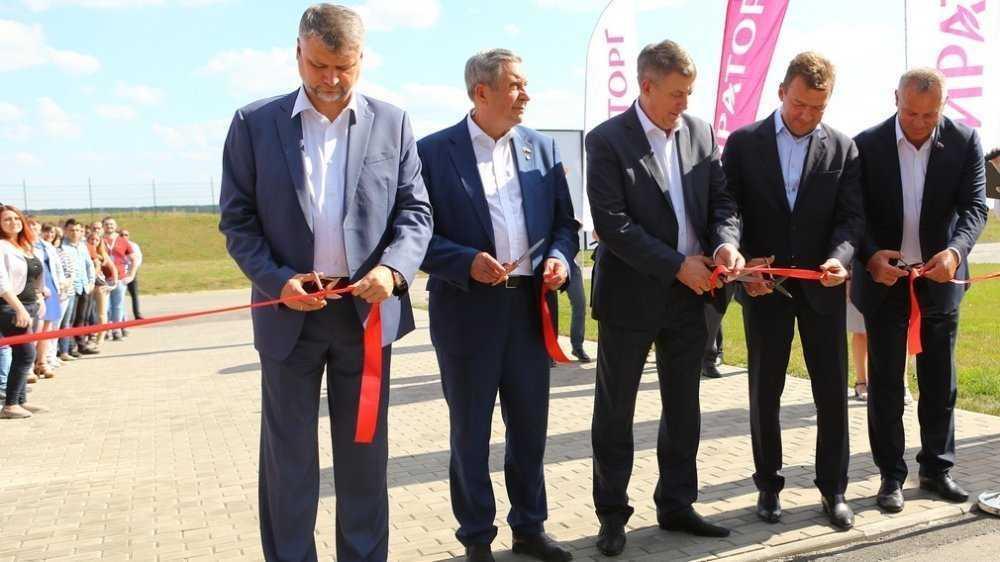 В Брянской области открыли кожевенный завод