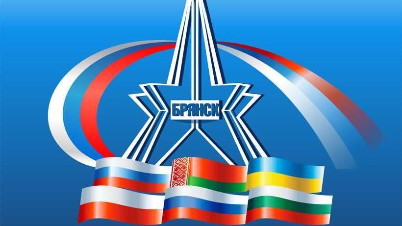 На СМЭФ-2019 в Брянск приедут делегации Сербии, Южной Кореи, Польши, Чехии, Испании