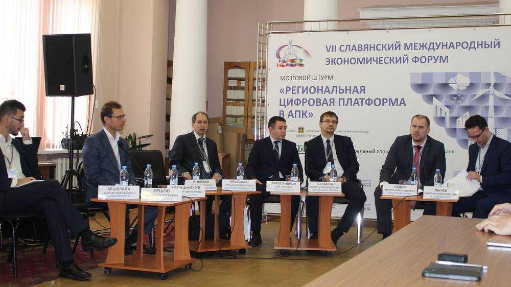 Соглашения на 9 млрд рублей подпишут на экономическом форуме вБрянске