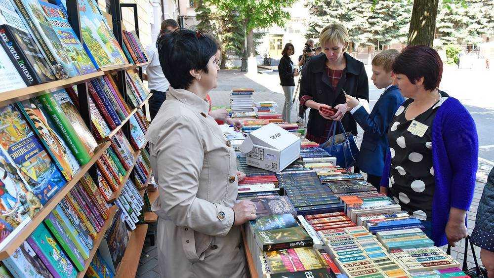 Областная библиотека бесплатно открыла огромный мир для брянцев