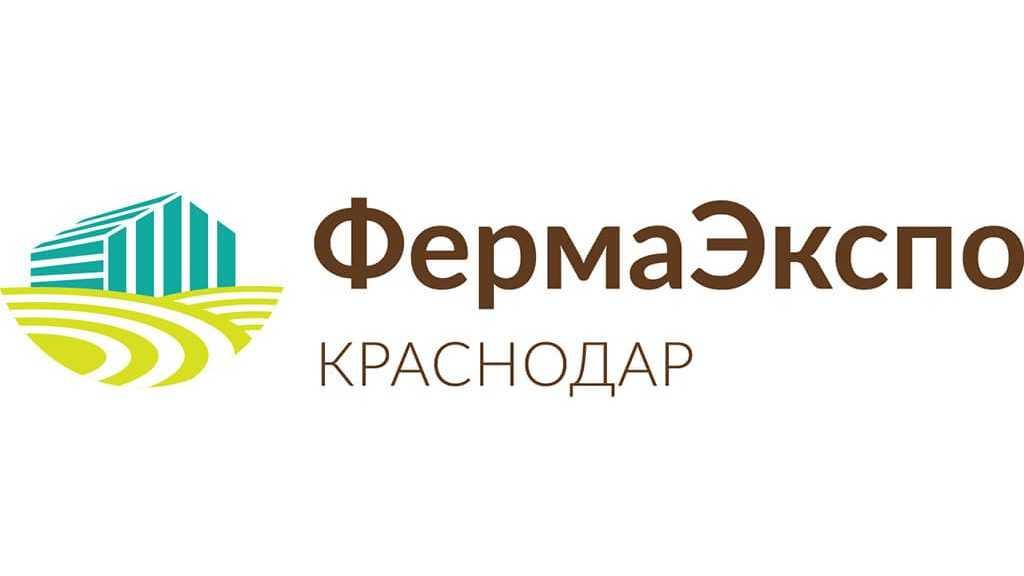 Брянские предприниматели примут участие в выставке «ФермаЭкспо Краснодар»
