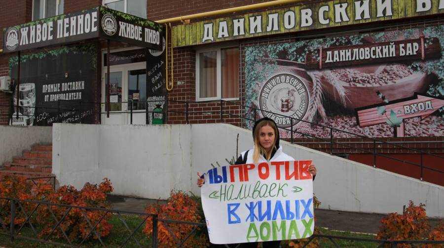 В Брянске сцепились сторонники и противники пивных баров в жилых домах