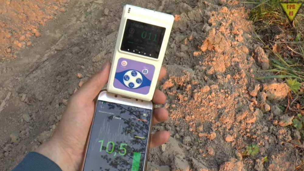 Восток Брянской области исследовали на радиацию
