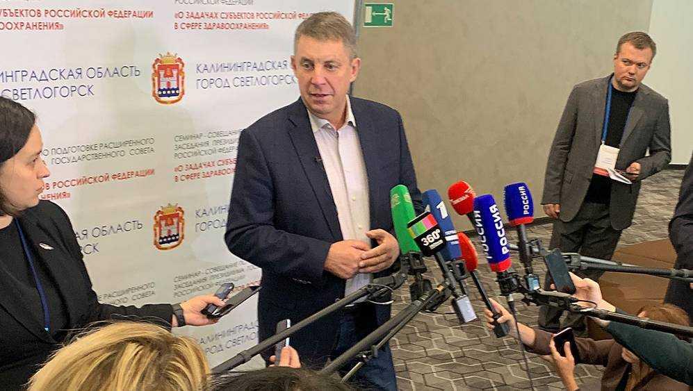 Брянские власти примут решение об отмене режима самоизоляции с 12 мая