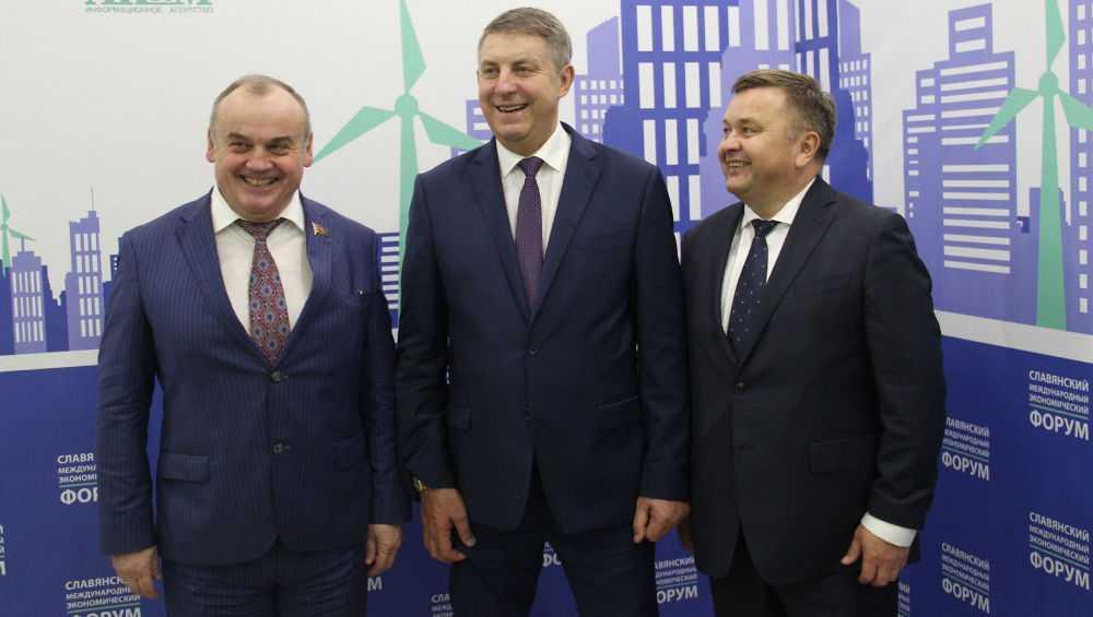 Брянский губернатор Богомаз рассказал об итогах Славянского форума
