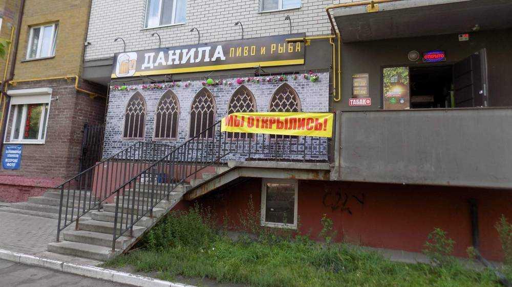 Закон о запрете «наливаек» в МКД принят Брянской областной Думой в первом чтении