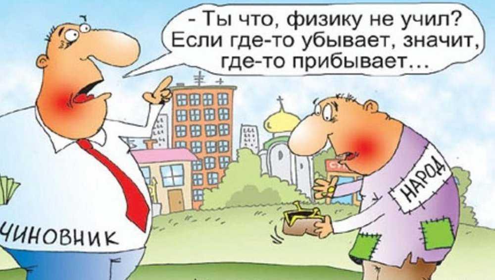 В Новозыбкове деньги библиотекарей перераспределили главе города