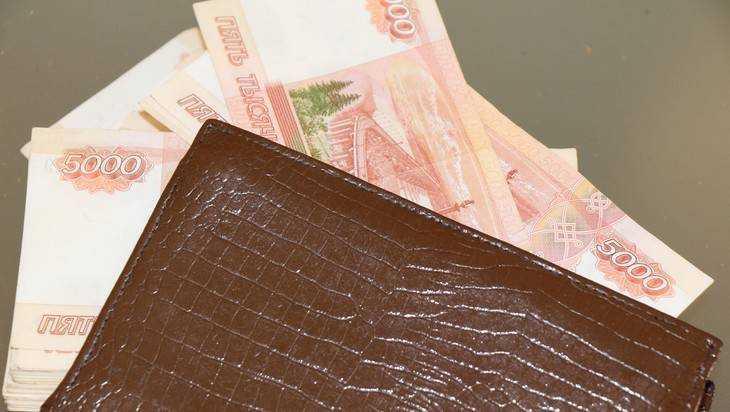 Средняя зарплата в Брянской области достигла 29686 рублей