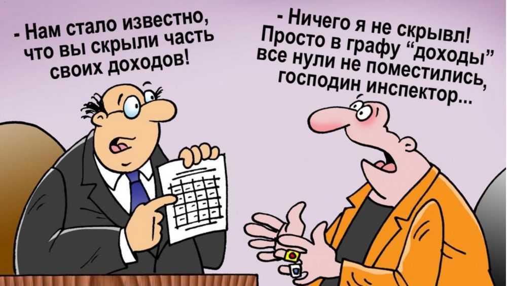 В Погарском районе 13 чиновников скрыли дополнительные доходы