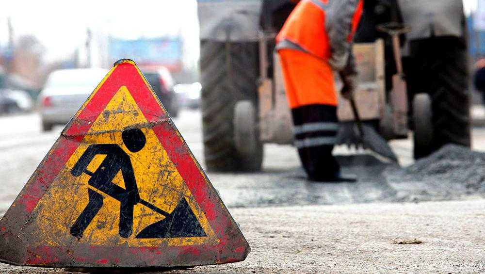 В программу ремонта дорог в Брянске добавили пять улиц