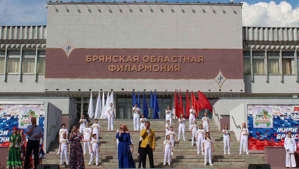 В День народного единства в Брянске проведут митинг и концерт