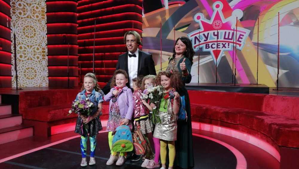 В Брянске выберут детей для участия в шоу Первого канала «Лучше всех»
