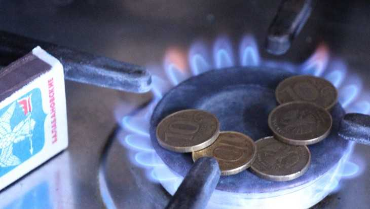 С 1 августа для жителей Брянской области подорожает газ