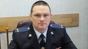 В Брянске завершили расследование дела подполковника МВД Сабадашева
