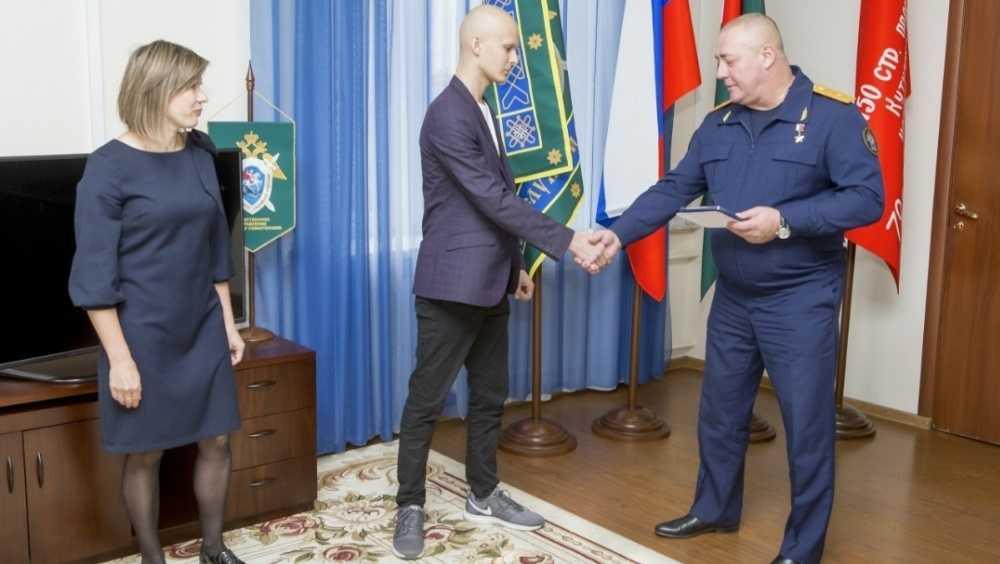 Следственный комитет наградил медалью брянского активиста Дмитрия Полякова
