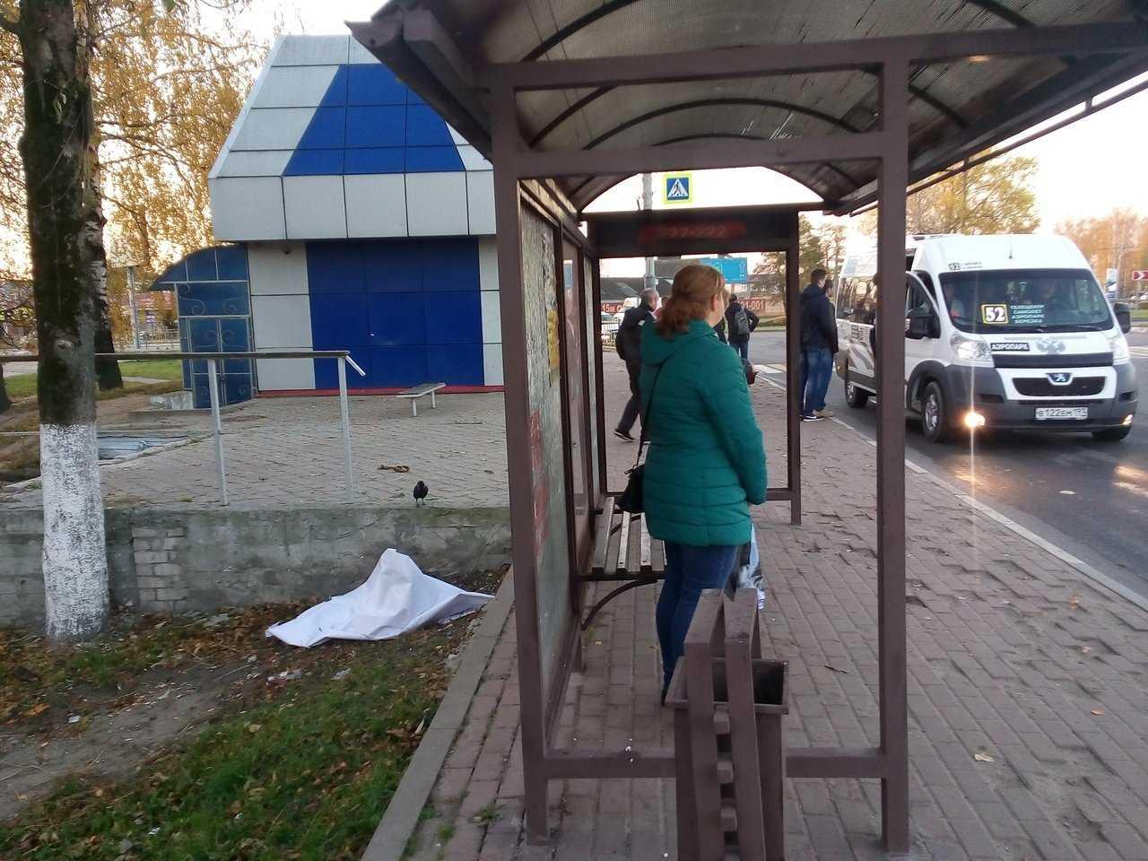 Самый опасливый житель Брянска встретил маньяка из Нахаловки