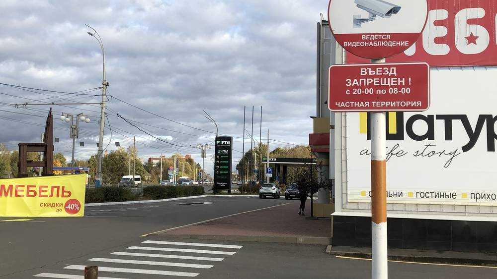Дорогу возле брянского магазина объявили частной территорией