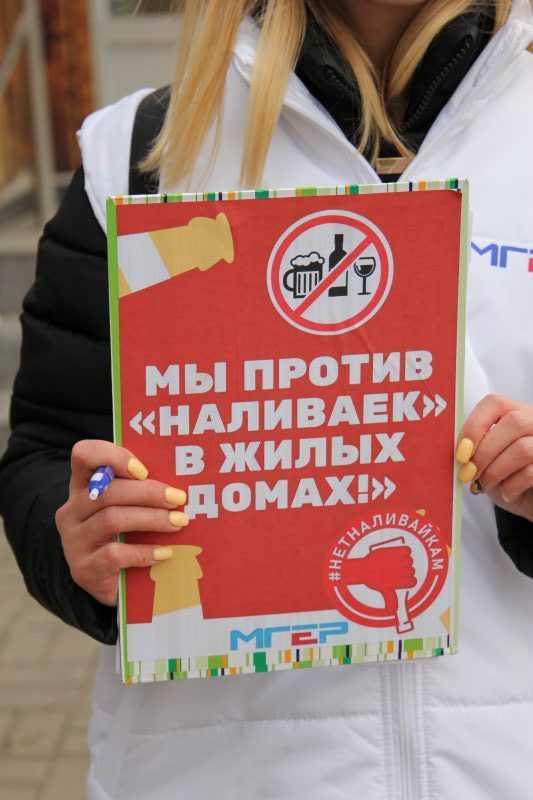З закрытие «наливаек» в жилых домах Брянской области собрали 15 тысяч подписей