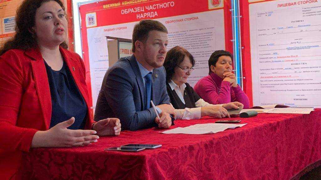 Решение президента адвокатской палаты Брянщины об исключении адвоката признали незаконным