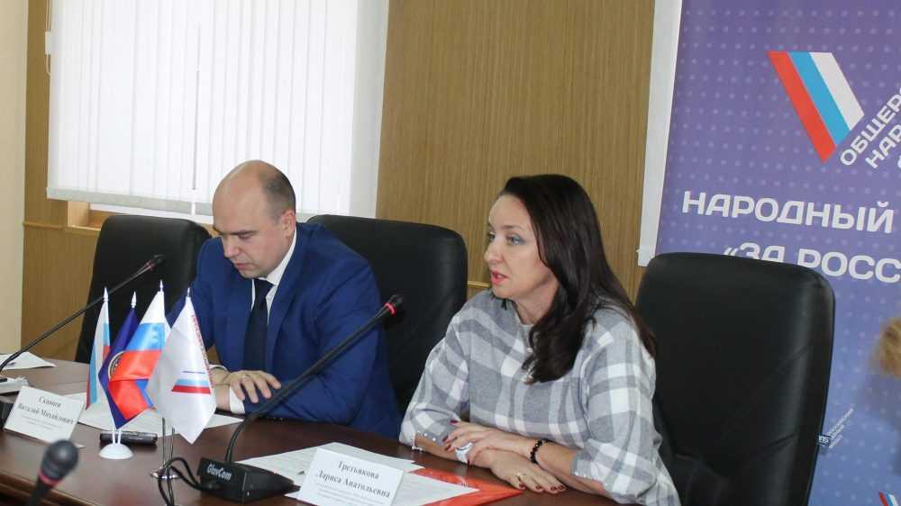 ОНФ пригласил брянские школы и вузы к участию в «Профстажировке 2.0»