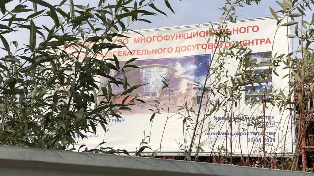В Брянске начали возводить гигантский торговый центр