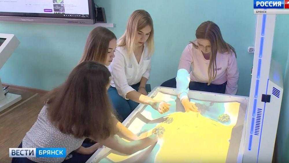 Брянский колледж выиграл грант в 8 млн рублей