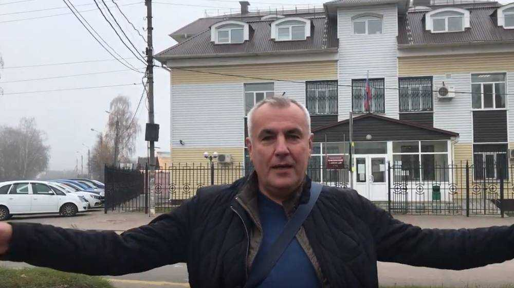 Брянский облсуд отказался удовлетворить жалобу скандалиста Коломейцева