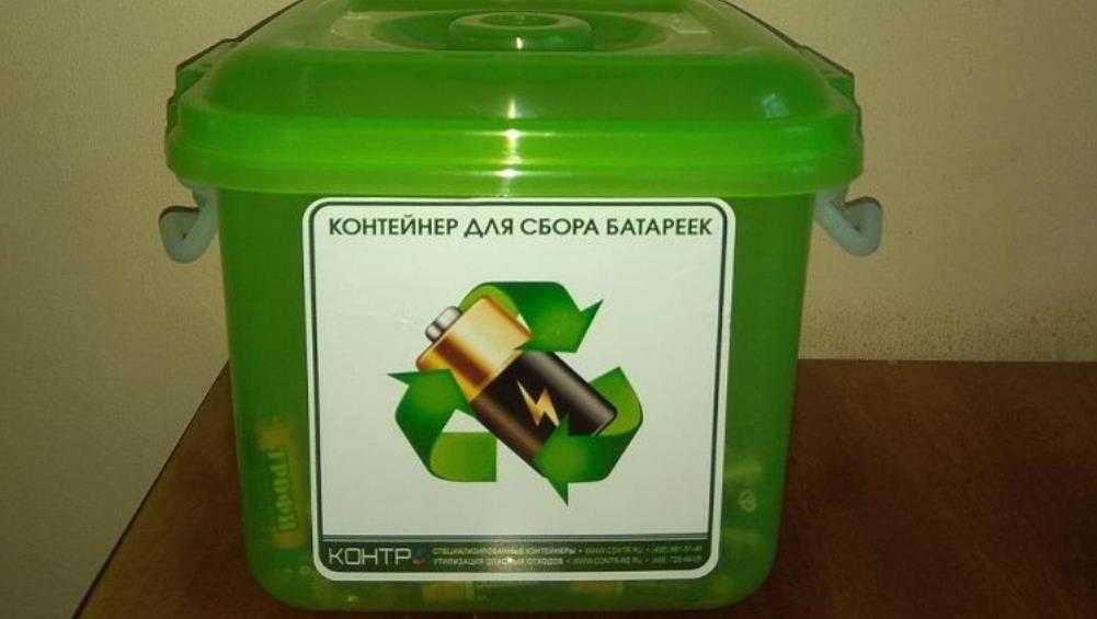 «Чистую планету» в Брянске обвинили в навязывании условий