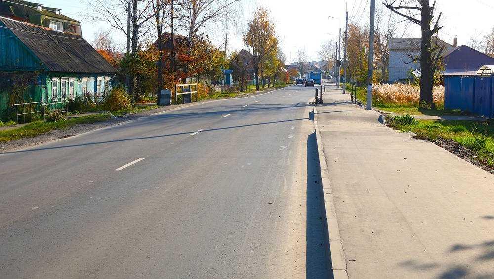 В Брянске приняли отремонтированную дорогу на Красном Маяке