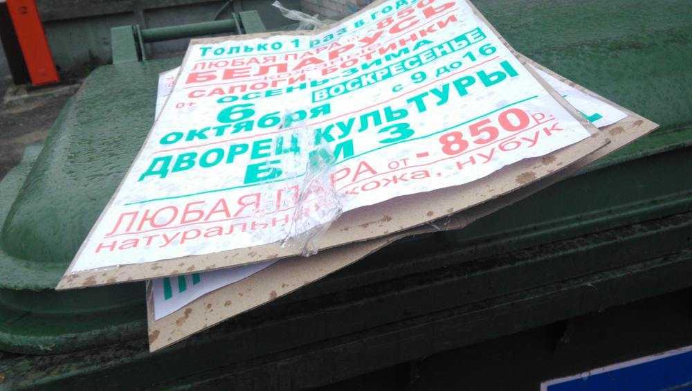 Брянского блогера разозлили распродажи в ремонтируемом ДК БМЗ