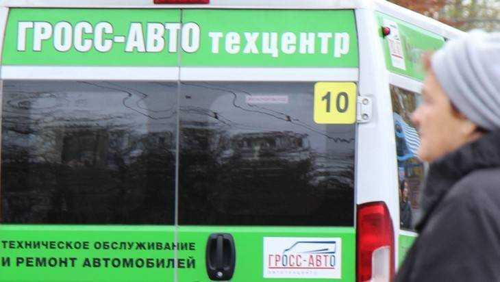 В Брянске маршрутчик Гросс может потерять большую часть перевозок
