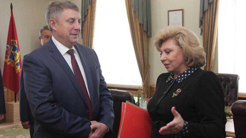 Уполномоченная по правам человека встретилась с брянским губернатором