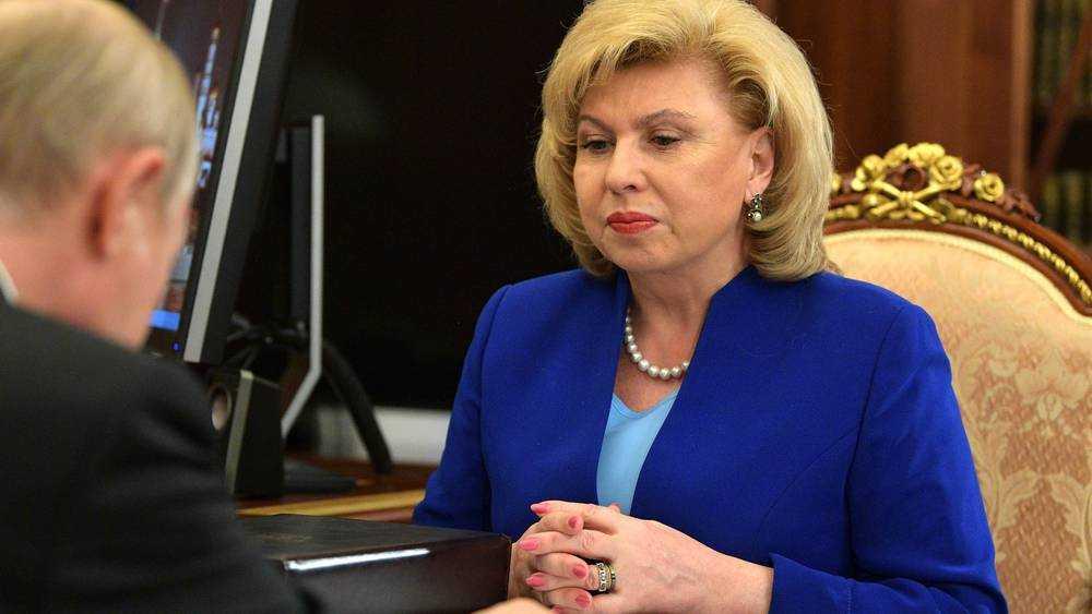 В Брянск прибыла уполномоченный по правам человека Татьяна Москалькова