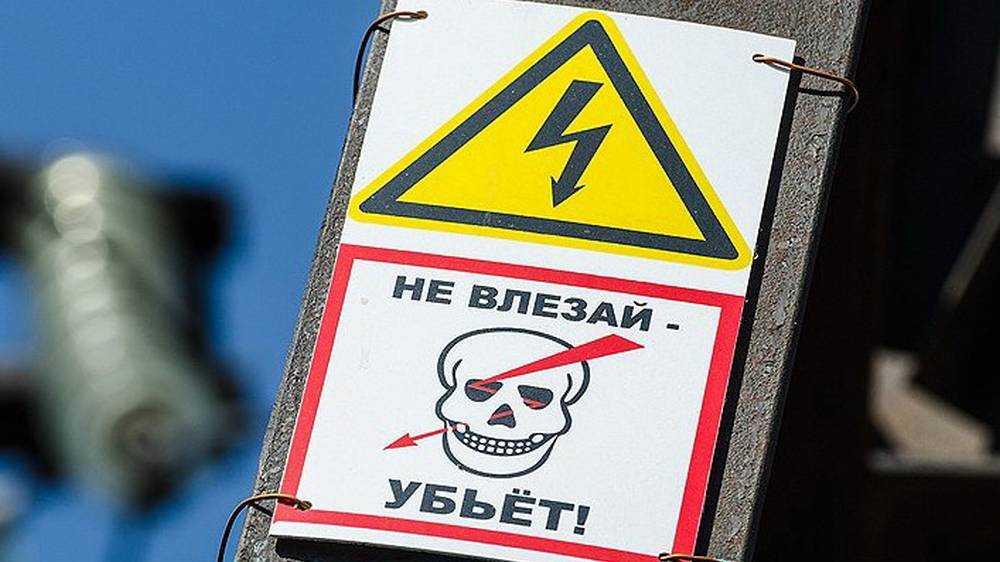 На брянском заводе от удара током погиб человек