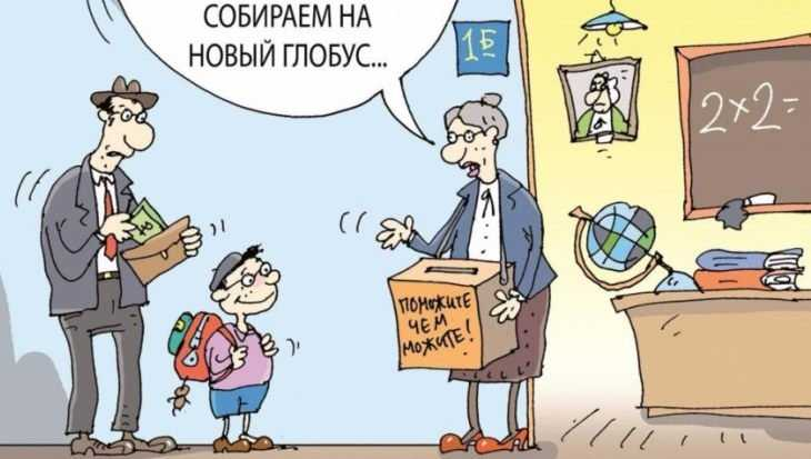 Брянские власти призвали жаловаться на поборы в школах и детсадах