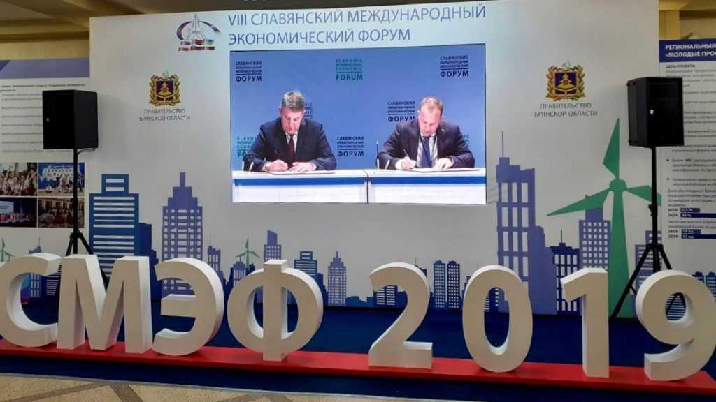 МегаФон подписал соглашение с губернатором Брянской области о развитии услуг и новых технологий