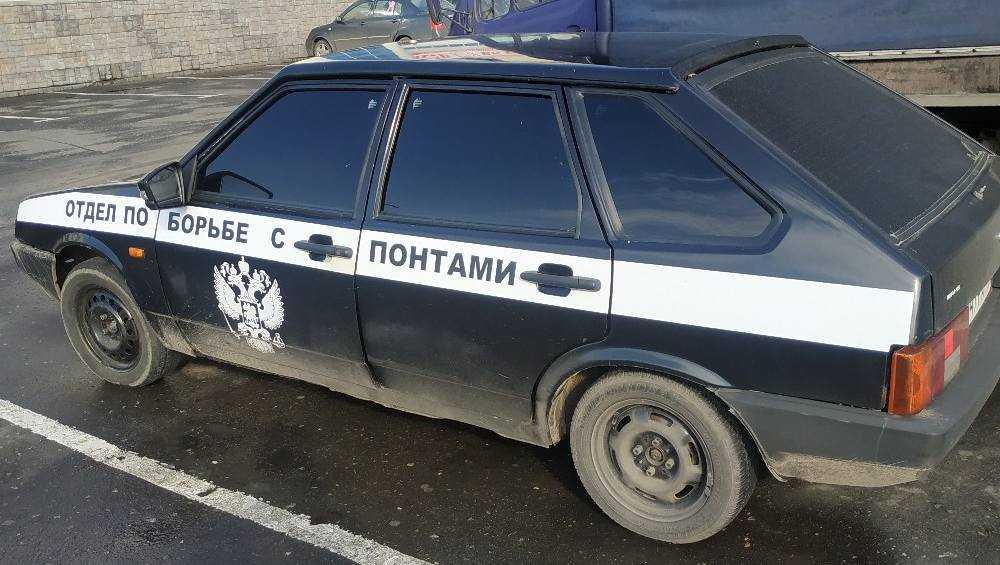 В Брянске сфотографировали автомобиль «борца с понтами»