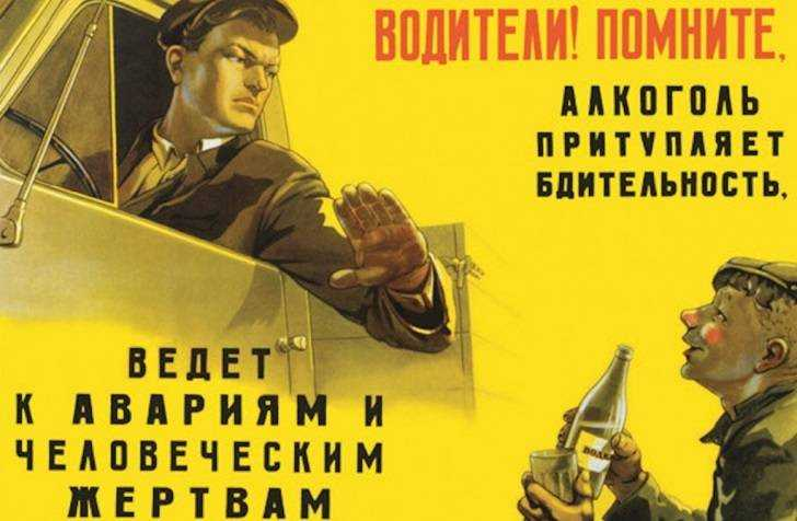 В Жуковке брянца осудят за гибель водителя фуры в «пьяном» ДТП