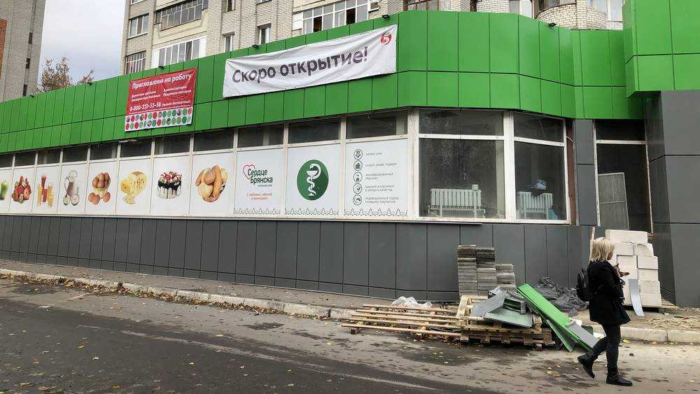 В Брянске владельцы магазинов «Пятерочка» повели атаку на «Линии»