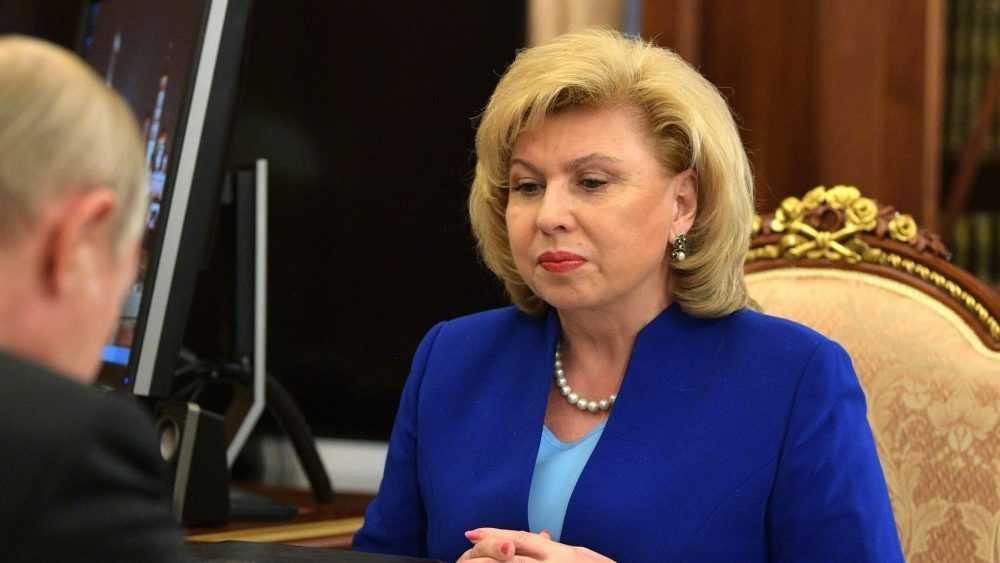 Москалькова скандальным заявлением дискредитировала свою должность