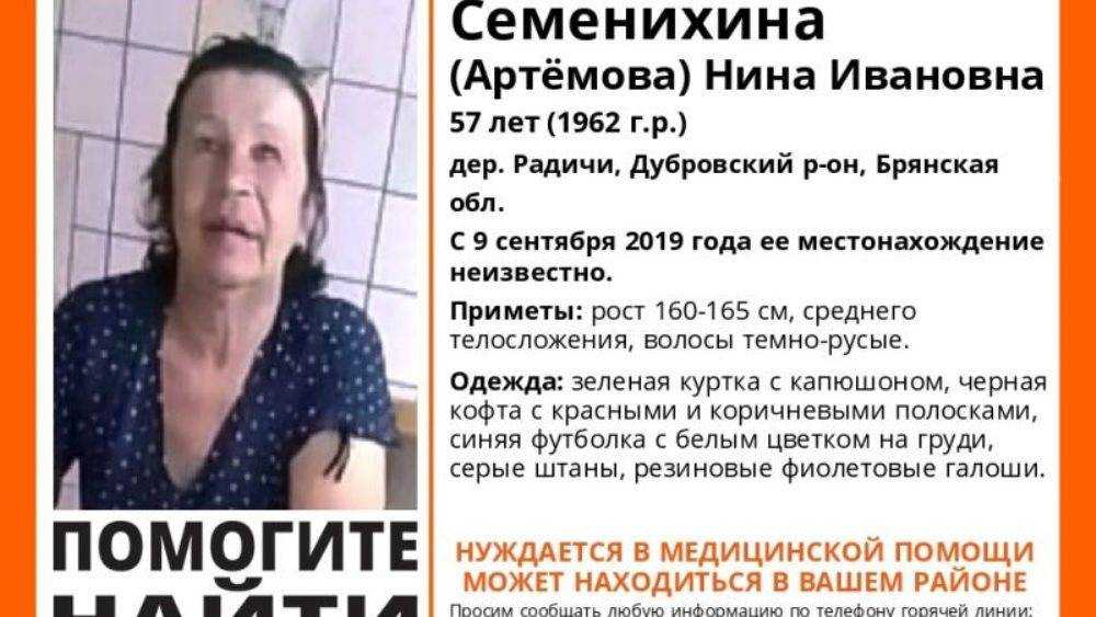 Пропавшую в брянской деревне 9 сентября женщину нашли погибшей
