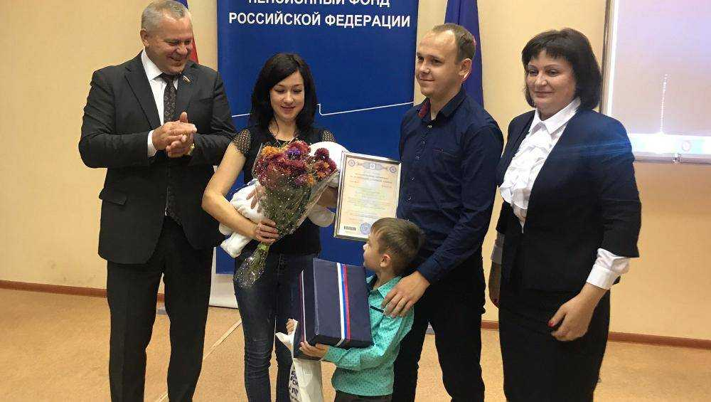 Унечская семья получила юбилейный сертификат на материнский капитал
