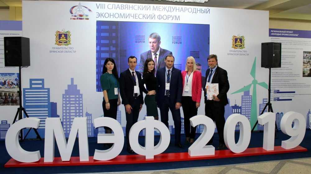«Ростелеком» представил на форуме в Брянске решения по цифровизации экономики